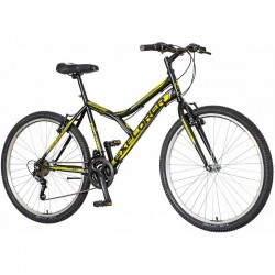 Bicicleta MTB 26 inch...